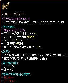0227かけら