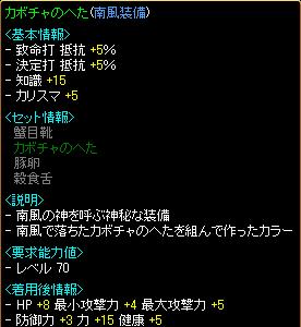 0227T品