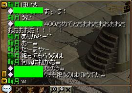 0307お祝い2