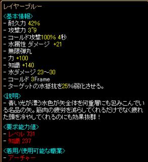 0307最終装備なのかな・・・?w