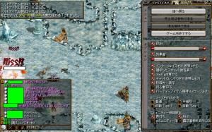 0327氷竜戦~前哨その5秒後