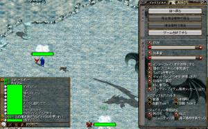 0327氷竜戦~特攻5秒後
