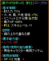 0514イイ(・∀・)品1