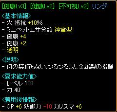 0624良品2
