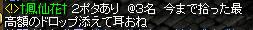 0702秘密pt募集