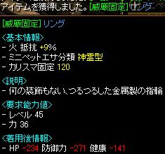0712固定120!