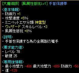 0726良品♪良品♪