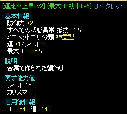 0928増幅結果