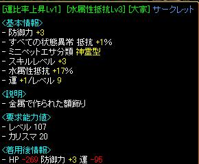 0928(・∀・)イイ