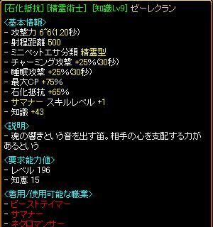 doroppu2-1.png