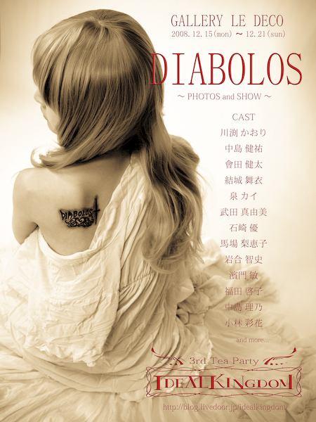 DIABOLOS.jpg