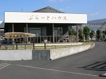 DSCN0654.jpg