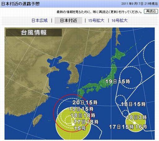 台風15号&16号接近20110917.jpg