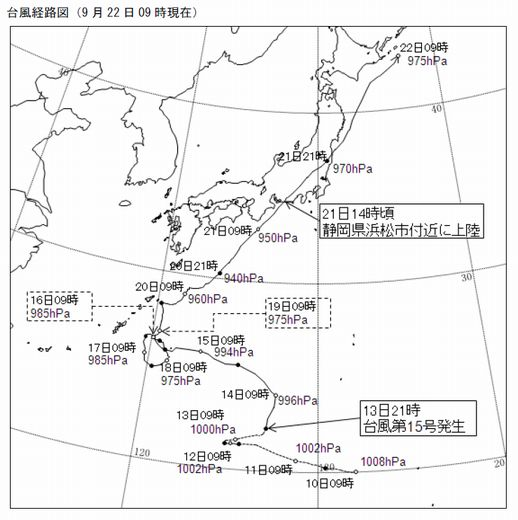 台風15号経路図201109