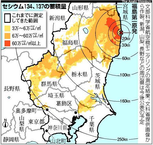 セシウム蓄積量関東9月
