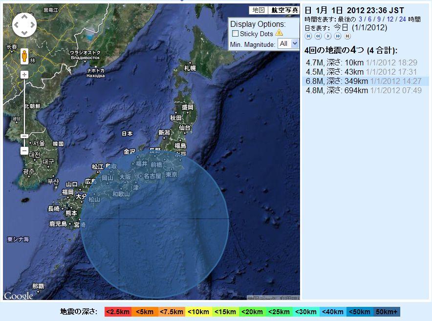 201201011427鳥島近海大深度M7.0