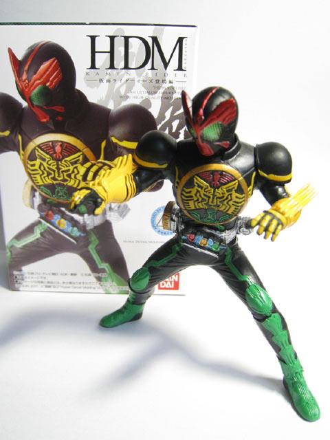 HDMオーズ-02