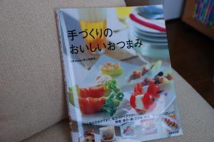 DSC_0003_convert_20080816194658.jpg