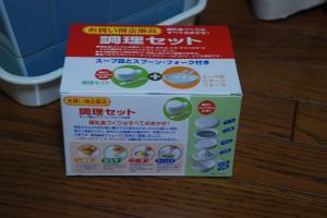 DSC_0023_convert_20080822215518.jpg