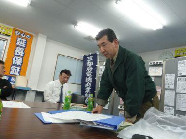 二ノ丸参事が成長戦略委員会の概要を説明