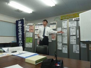 第8回「鎌田塾」を受講。考え方の機動修正