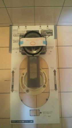 排便管を適切な長さにカットするために採寸をします。