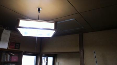 和風ペンダント照明を取り付けました。