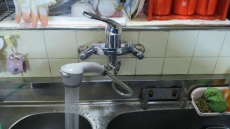 アフター シャワー付き壁出タイプの混合水洗