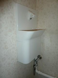 手洗いボール設置