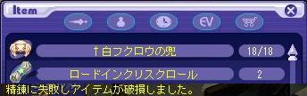 hikurou1.jpg