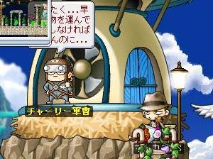 Maple6685a.jpg