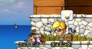 Maple6696a.jpg
