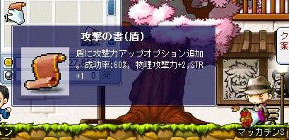 Maple6719a.jpg