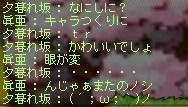 Maple100504_114002.jpg