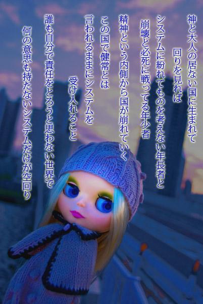 _DSC0553.jpg