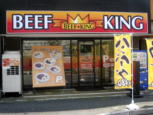 beefking
