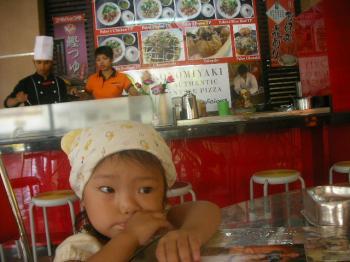 SANY2757_convert_20090910214924.jpg