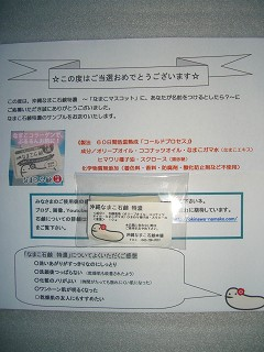 2010_03220027.jpg
