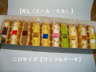 2010_05160006.jpg