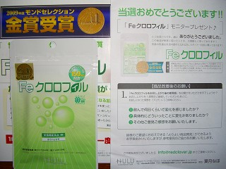 2010_05310019.jpg