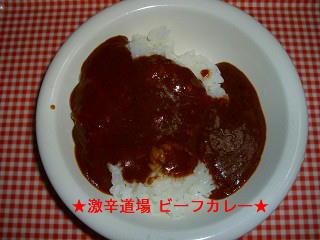 2010_07210032.jpg