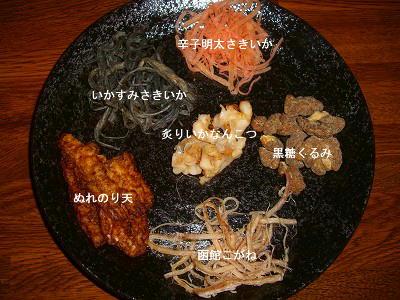 2010_08010004.jpg