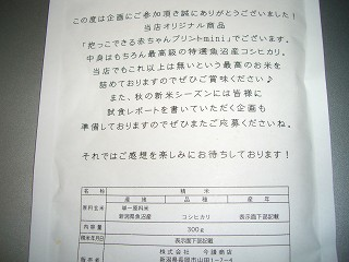 2010_08060005.jpg