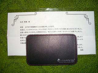 2010_08310060.jpg