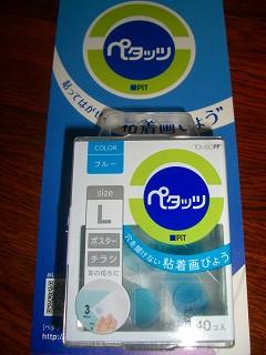 2010_10170039.jpg