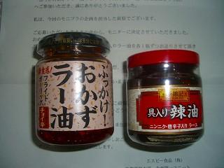 2011_02270001.jpg