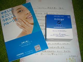 2011_03300014.jpg