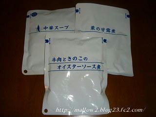 2011_03310008.jpg