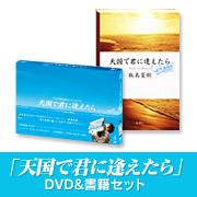 img_product_10830020464b98bbc754529.jpg