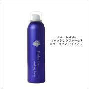img_product_14384977844c845f7813648.jpg